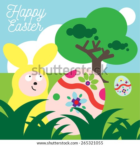 Bunny easter yellow bunny bring you stock vector 265321055 bunny easter yellow bunny bring you easter eggs to greet you for the easter festival in m4hsunfo