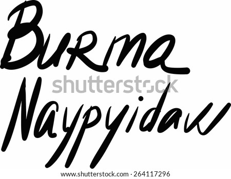 Burma, Naypyidaw, hand-lettered Country and Capital, handmade calligraphy, vector