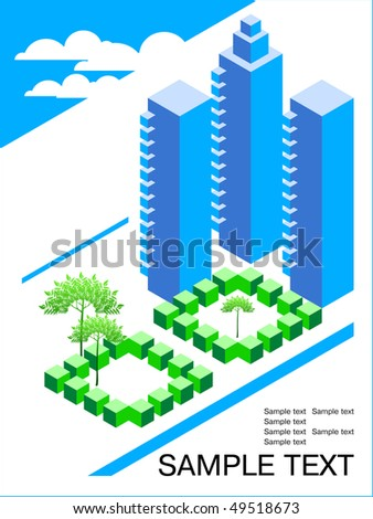 Business building. - stock vector