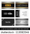 Business card driver race - first set. Vector 10eps - stock vector