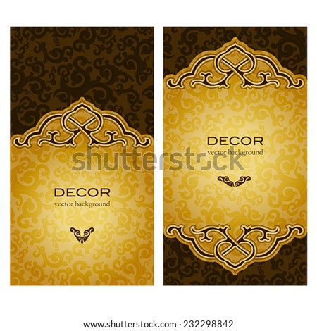 Business card in oriental style. Gold ornament brown background.  - stock vector