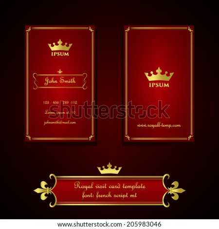 Business card template in royal red and gold style - stock vector