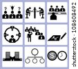 business management and organization development icon set, vector - stock vector