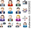 Business people avatar communication isolated on white EPS 10 - stock vector