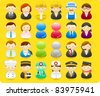 Business people, builders, nurses, doctors, architect. - stock vector