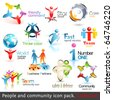 Business people community 3d icons. Vector design elements. Set of business teamwork symbols. - stock vector