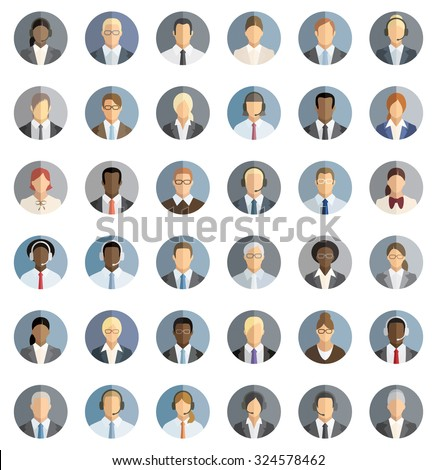 Business People Icons - stock vector