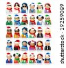 Business people icons, christmas holiday - stock vector