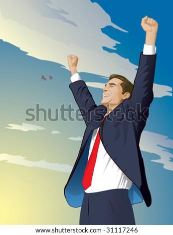 Business Win - stock vector