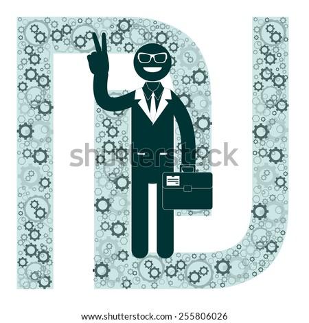Businessman on white background sign shekel, vector illustration - stock vector
