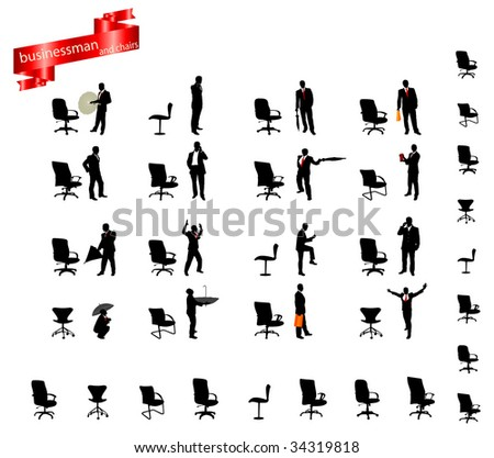 businesspeople and office furniture - stock vector