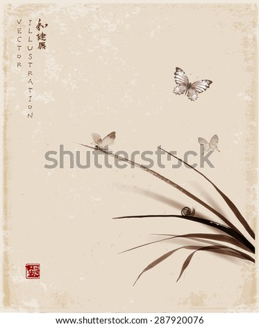"""Butterflies and little snail on leaves on grass hand drawn with ink in traditional Japanese painting style sumie. Contains hieroglyphs """"harmony"""", """"health"""", """"well-being"""", """"happiness"""" - stock vector"""