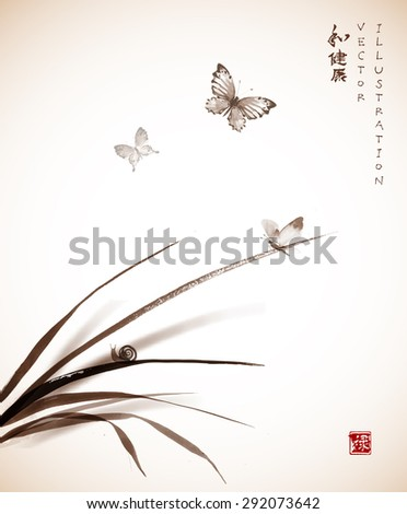 """Butterflies and little snail on leaves on grass hand drawn with ink in traditional Japanese painting style sumie. Contains hieroglyphs """"harmony"""", """"health"""", """"well-being"""" - stock vector"""