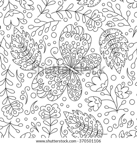 abstract butterfly flowers seamless pattern cute stock