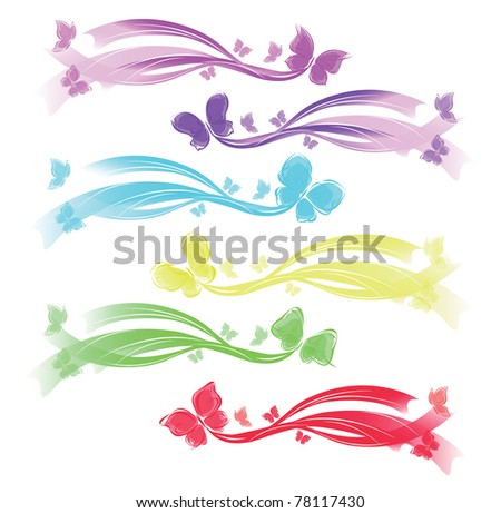 butterfly with swirl trail - stock vector