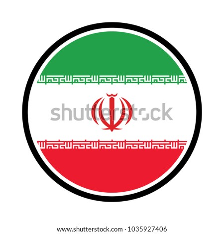 button Flag of Iran, Flag of Iran, icon. Realistic color. Abstract concept. Raster illustration on white background.