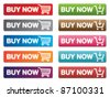 Buy now buttons - stock photo