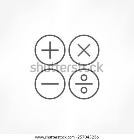 calculation icon - stock vector