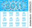 Calendar for 2011 with shiny stars and sunburst, weeks start on Sunday - stock vector