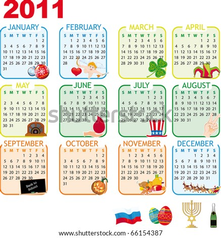 Calendar of monthly events and holidays for 2011' with extra images included