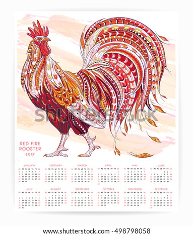 Calendar Template 2017 Patterned Rooster Symbol Stock Vector Hd