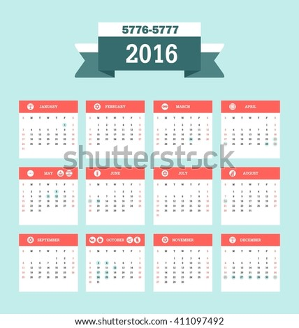 Calendar 2016 with Jewish holidays