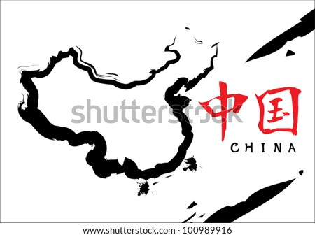 Calligraphic Contour of China - stock vector