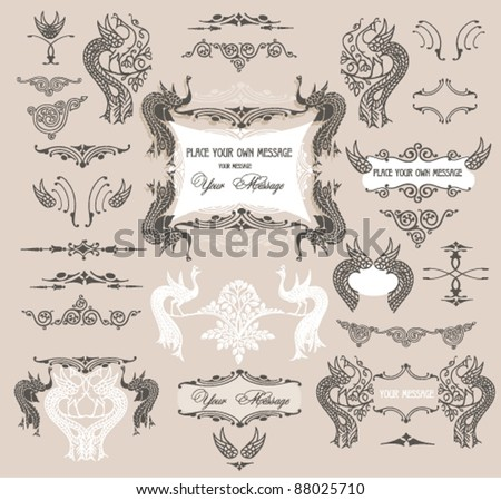 Calligraphic design elements and page decoration. - stock vector