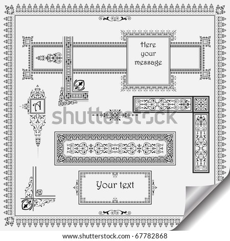 calligraphic design elements and page decoration - lots of useful elements to embellish your layout - stock vector