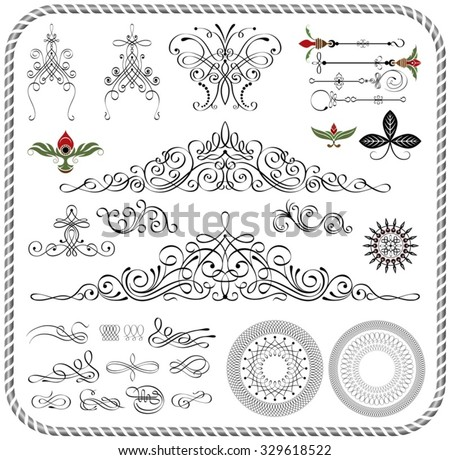 Calligraphic frames and page decoration elements vector illustration. Saved in EPS 10 file with no transparencies. All elements are separated. Well constructed for easy editing. - stock vector