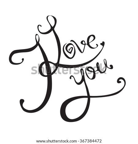 Calligraphic inscription handwritten I love you. Vector element for your design - stock vector
