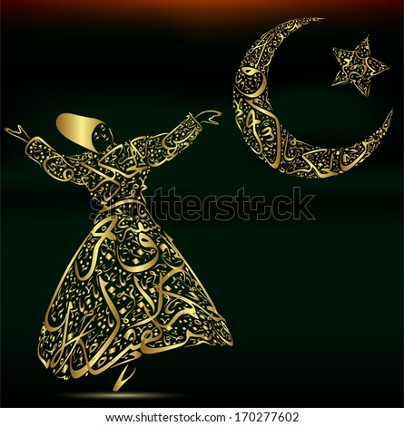 calligraphy, dervish, moon and star - stock vector