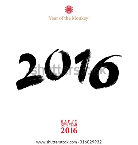 Calligraphy 2016 Happy New Year sign card  isolated on white background. Vector illustration.