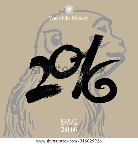 Calligraphy 2016 Happy New Year sign card with Monkey isolated on white background. Vector illustration.