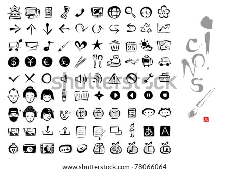 calligraphy icons - stock vector