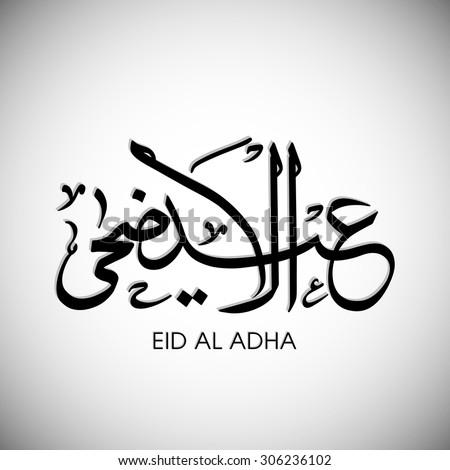Must see Arbi English Eid Al-Fitr 2018 - stock-vector-calligraphy-of-arabic-text-of-eid-al-adha-for-the-celebration-of-muslim-community-festival-306236102  Trends_695094 .jpg