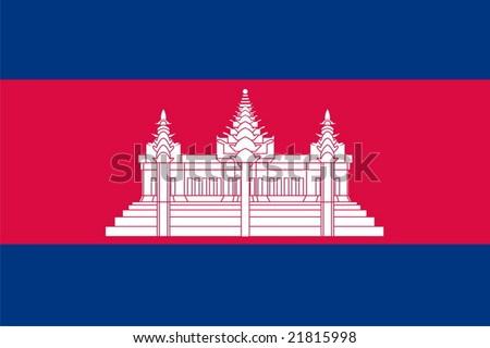 Cambodia national flag. Illustration on white background - stock vector