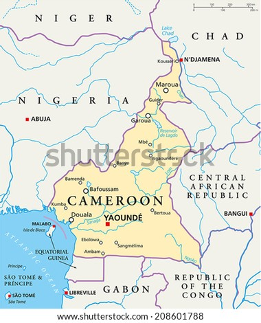Cameroon Political Map Capital Yaounde National Stock Photo Photo