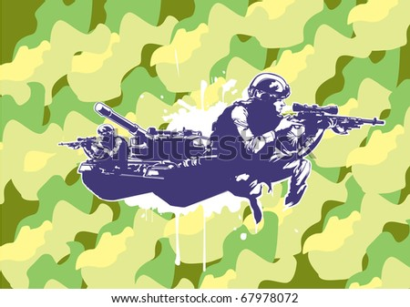 Camouflage army pattern. - stock vector