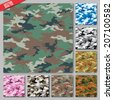 camouflage fabric pattern shape in vector format - stock