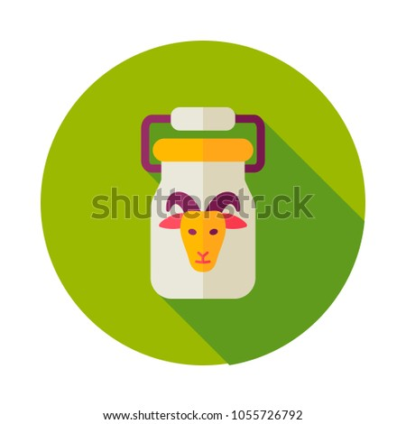 Can Container Milk Icon Farm Animal Stock Vector 1055726792