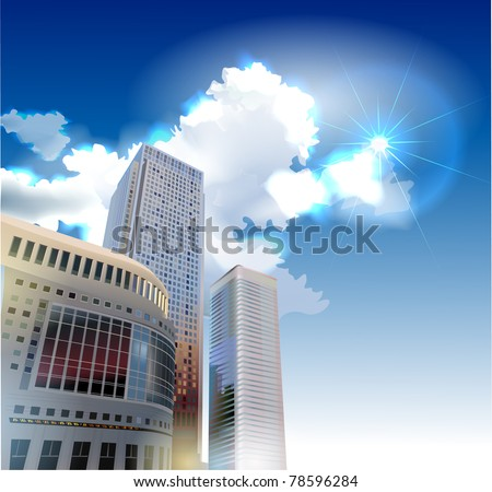 capital architecture - stock vector