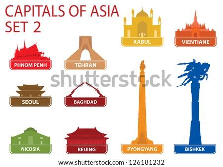 Capitals of Asia. Set 2 - stock vector