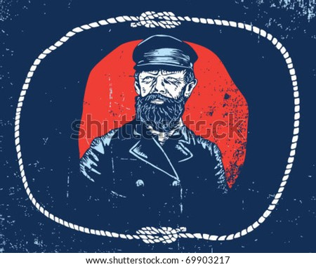 Captain. - stock vector