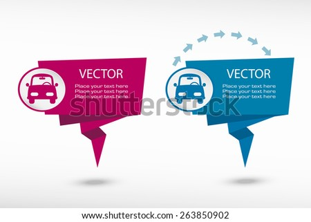 Car on origami paper speech bubble or web banner, prints. Vector illustration - stock vector