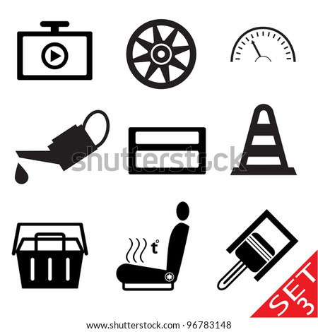 Car part icon set 3. Vector Illustration. - stock vector