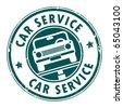 Car service grunge stamp, vector illustration - stock vector