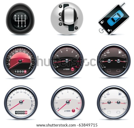 Car service icons. Part 4 - stock vector