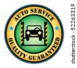 Car service stamp, vector illustration - stock vector