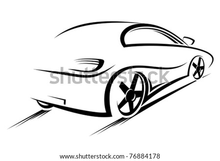 Car silhouette for race sports design. Jpeg version also available in gallery - stock vector